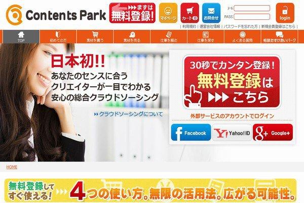 img-service-content-park