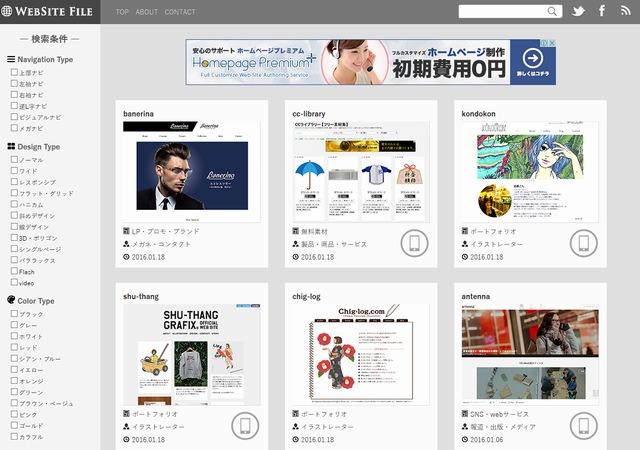 img-site-webdesign-1