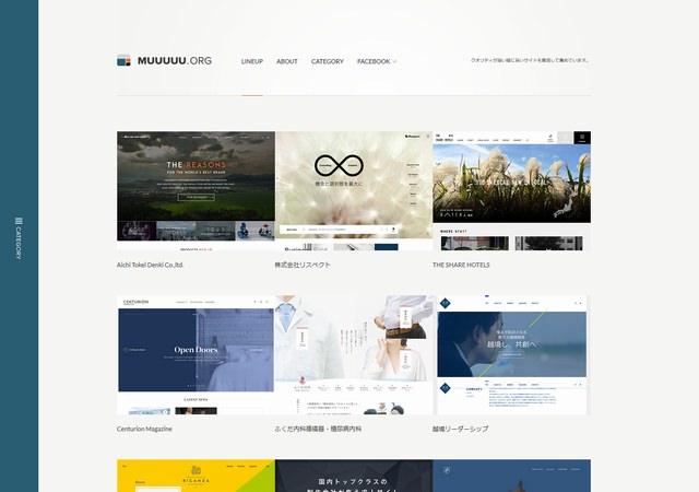 img-site-webdesign-10