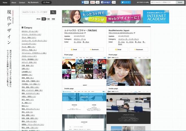 img-site-webdesign-12