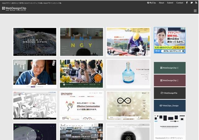 img-site-webdesign-6