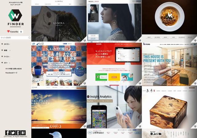 img-site-webdesign-7