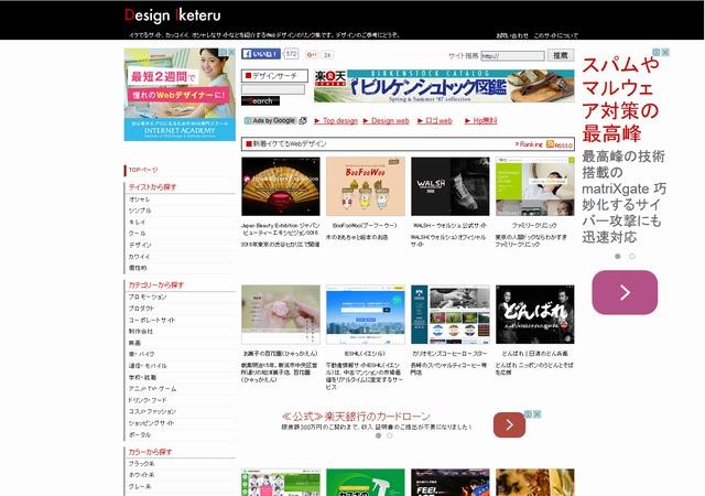 img-site-webdesign-8