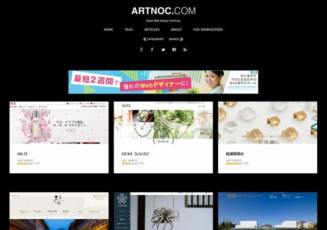 img-site-webdesign-9
