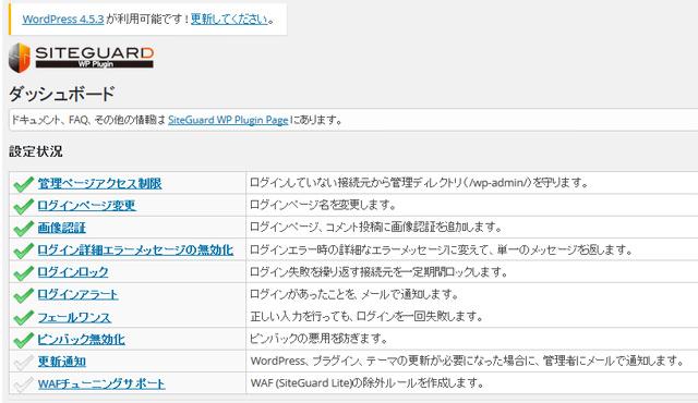 img-wp-plugin1