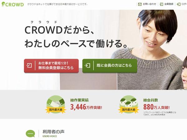 img-c-crowd