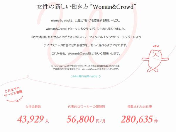 img-c-womancrowd