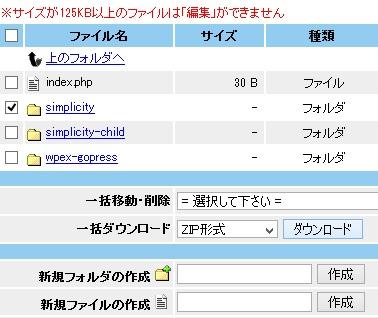 img-column-iten-3
