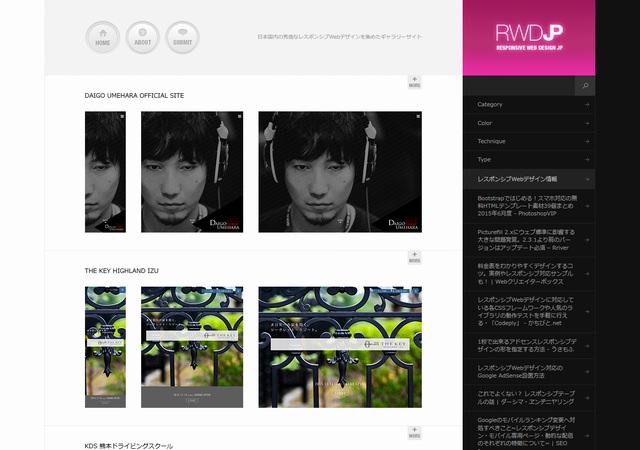 img-site-webdesign-11