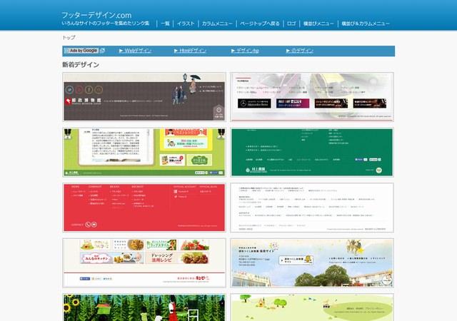 img-site-webdesign-13