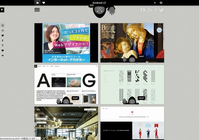 img-site-webdesign-2
