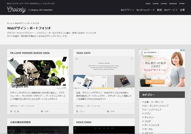 img-site-webdesign-3