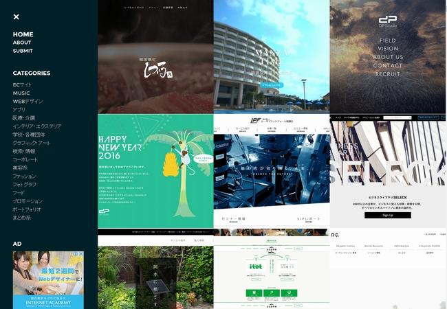 img-site-webdesign-4
