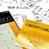 フリーランスに関係する税金と保険・年金の種類まとめ